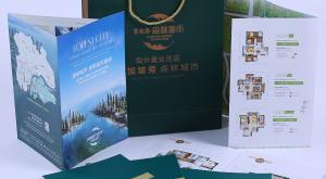 山东绿色包装设计的技术要素